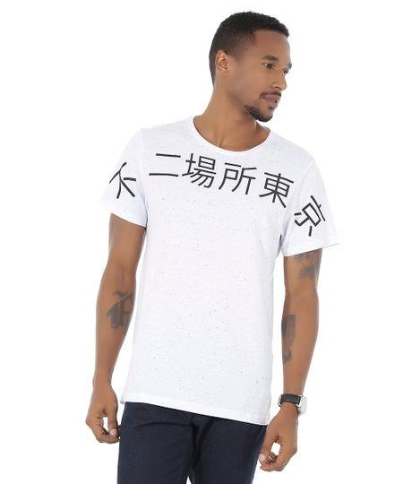 Camiseta Botonê  Branca