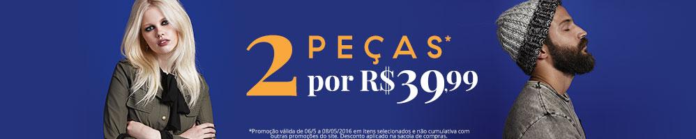 998x200_2_pecas_39_99_vitrine.jpg