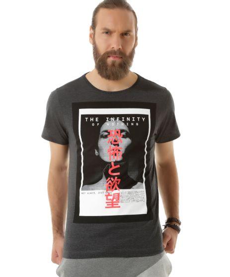 Camiseta--The-Infinity-Of-Nothing--Cinza-Mescla-Escuro-8386604-Cinza_Mescla_Escuro_1