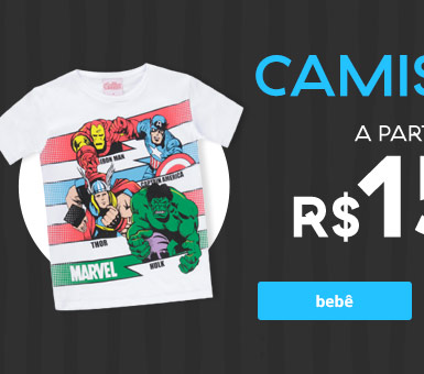 S_CEA_CATEG_INFT_Camisetas_RP_U_Dez_06-12-2016_MMO_D2_TAB_BEBE