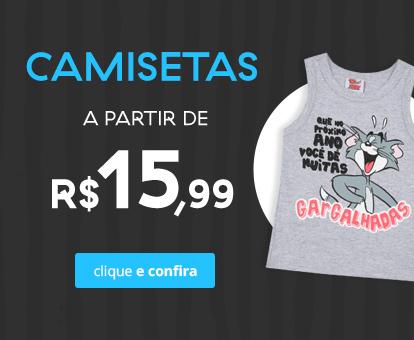S_CEA_CATEG_INFT_Camisetas_RP_U_Dez_06-12-2016_MMO_D2_TAB_