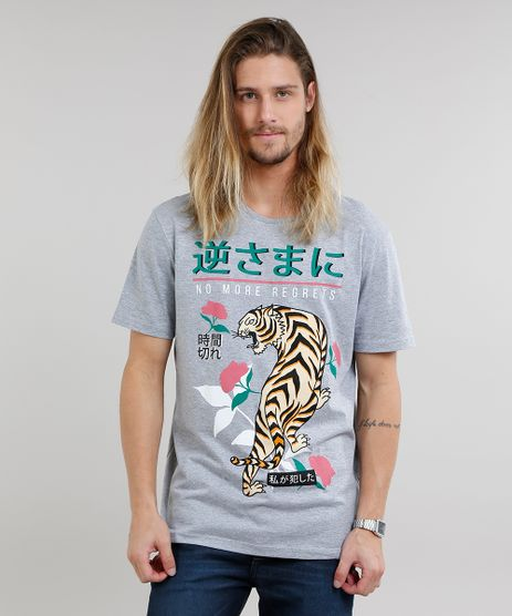 Camiseta-Masculina-Tigre-Manga-Curta-Gola-Careca-Cinza-Mescla-9203362-Cinza_Mescla_1